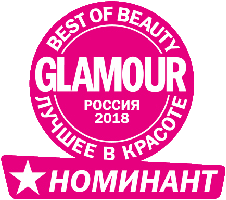 Номинант Glamour Best of Beauty 2018