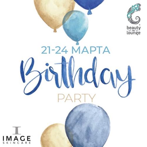 День рождения Beauty Lounge 358 вместе с IMAGE Skincare!